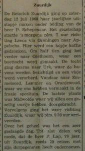 reisclub 1969 07 12